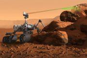 Perserverance Mars 2020 Rover
